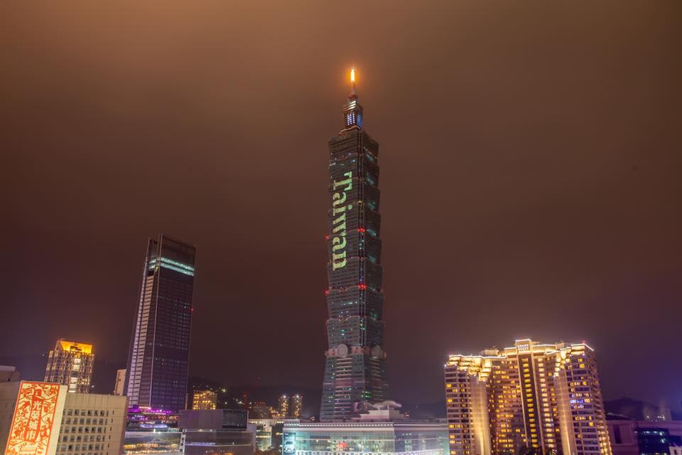 Taipei-101-Observatory