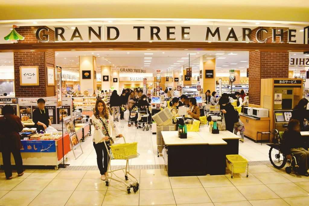 Why-I-Fell-in-Love-With-GRAND-TREE-Shopping-Mall